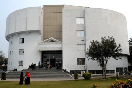 Hajvery University (HU), Lahore Campus