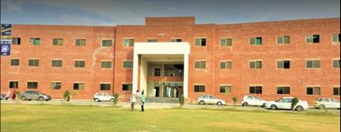 COMSATS University Vehari