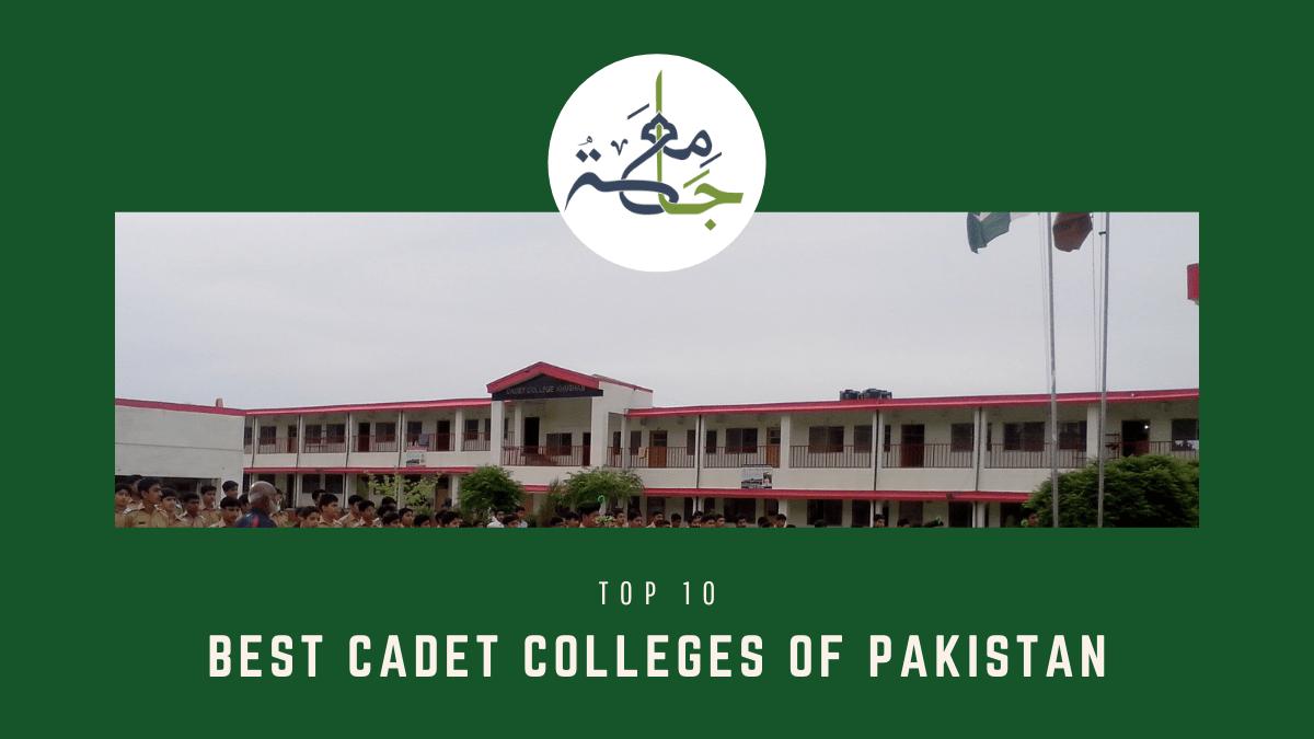 Cadet Colleges in Pakistan