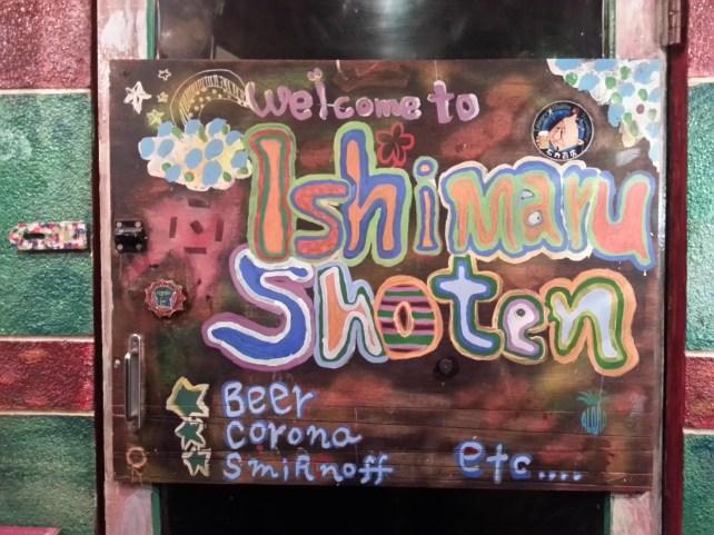 Bar Ishimaru Shoten