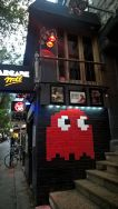 arcade-20160702-00