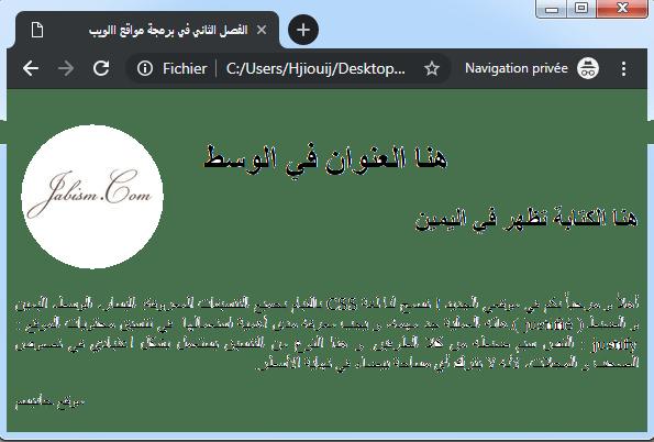 من موقع JABISM.COM
