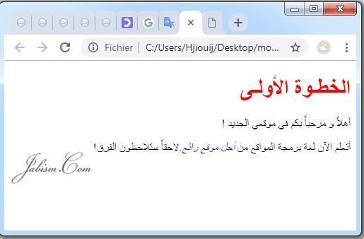 العنوان باللون الأحمر و النص المهم بالأزرق