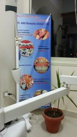 Стоматология, Дахаб, Египет