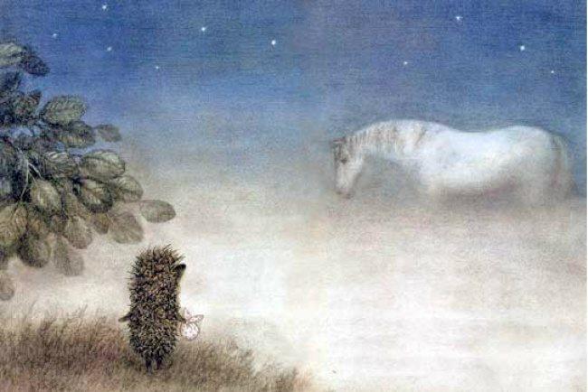 «Ежик в тумане», Сергей Козлов