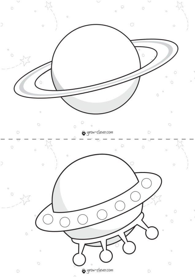 Раскраски космос, ракета, Земля, Луна