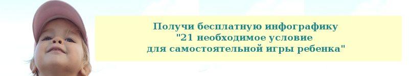 постер 6 спойлер