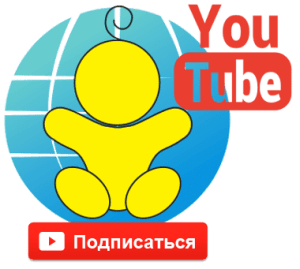 youtube-sp-главная