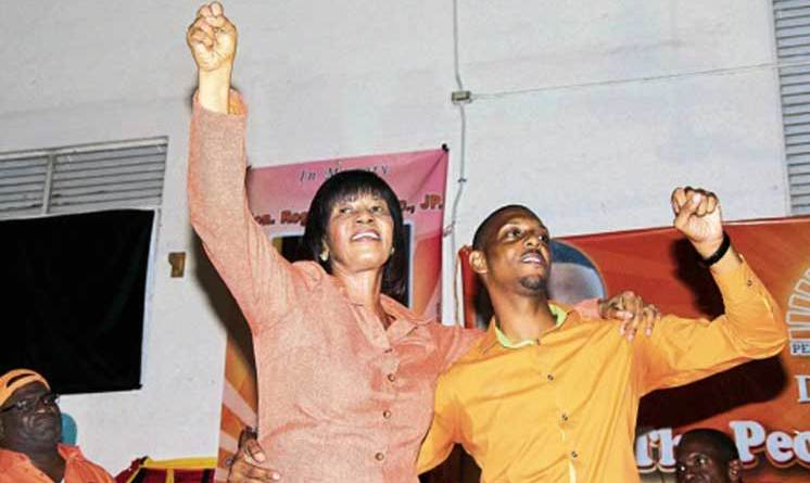 Westmoreland belongs to PNP