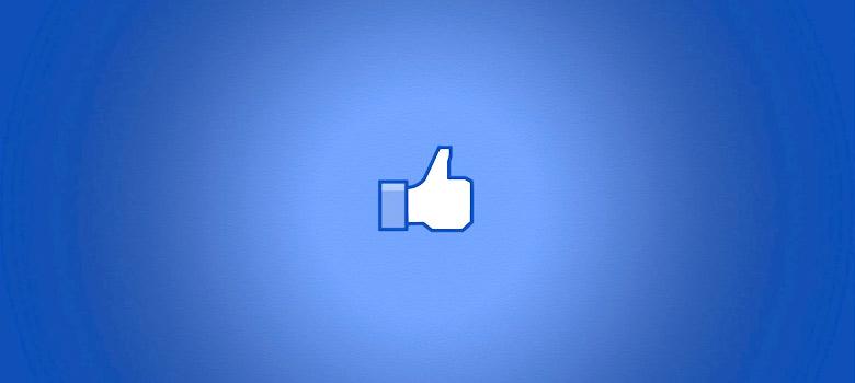 حملات الفيسبوك ما لها وما عليها!
