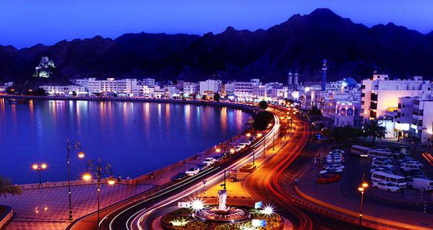 سلطنة عمان… بلاد الخير والأمان!