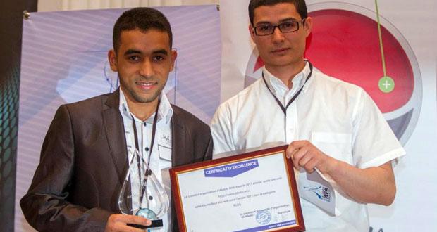 بمناسبة التتويج بجائزة أفضل مدونة جزائرية لعام 2013