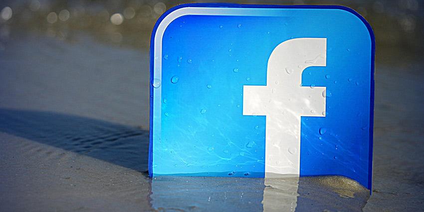 فيسبوك مرآة الحقيقة!