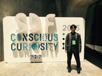 Seoul Digital Forum 2015-2016_Image 1