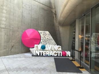 Seoul Digital Forum 2015-2016_Image 2