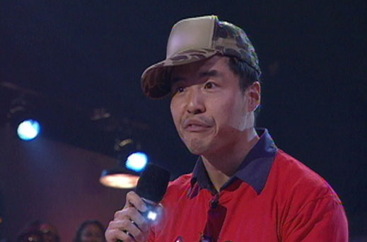 Randall Park on Wild N' Out
