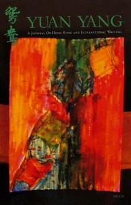 Yuan Yang Literary Journal