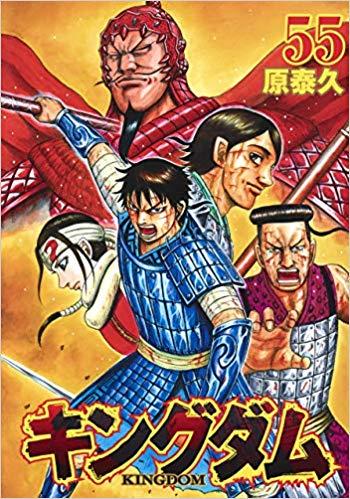 【本バレ】キングダム ネタバレ 626 12/19発売