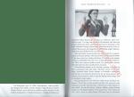 WEISBROTa1 - 210 Reports
