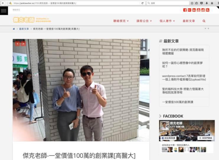 Google圖片優化seo 3