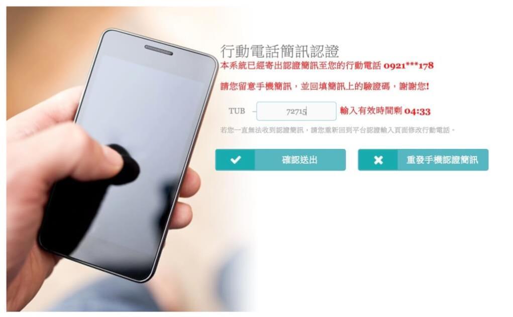 Taobao淘寶不需支付寶,連結玉山銀行就享有貨物出問題退款服務 9
