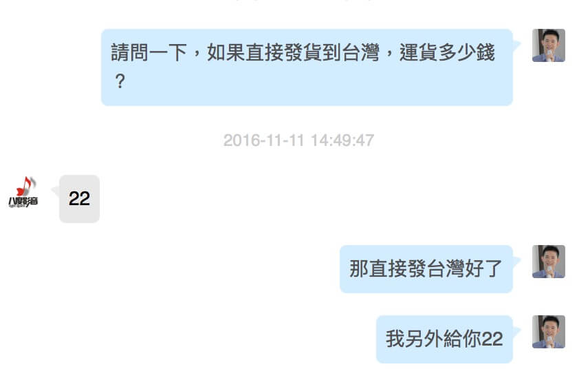 Taobao淘寶雙11完全攻略,沒實名認證怎麼掌握最划算的金額並結合玉山銀行用保障的方式購買 13