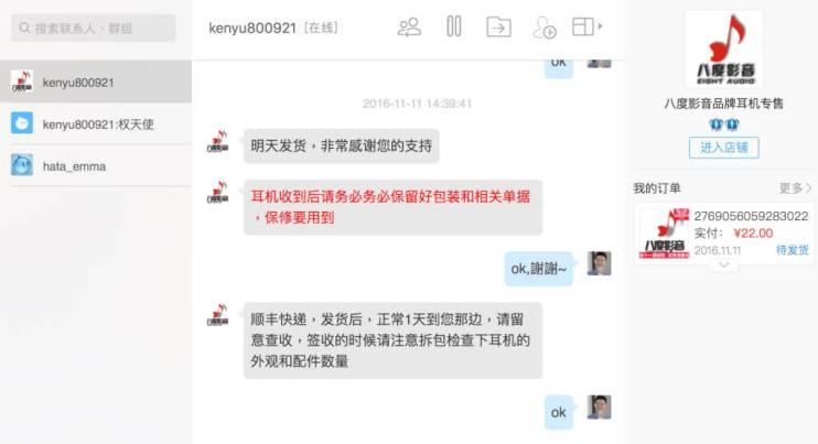Taobao淘寶雙11完全攻略,沒實名認證怎麼掌握最划算的金額並結合玉山銀行用保障的方式購買 14