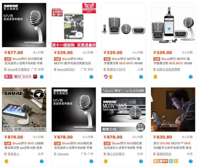 Taobao淘寶雙11完全攻略,沒實名認證怎麼掌握最划算的金額並結合玉山銀行用保障的方式購買 17