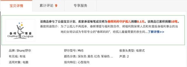Taobao淘寶雙11完全攻略,沒實名認證怎麼掌握最划算的金額並結合玉山銀行用保障的方式購買 9