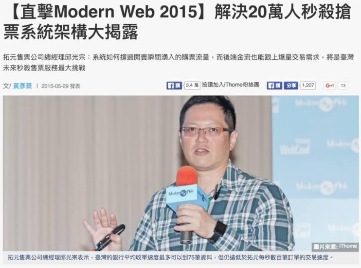 Taobao網站優化技術,從淘寶雙11看,為什麼淘寶可以1秒完成12萬筆訂單 12