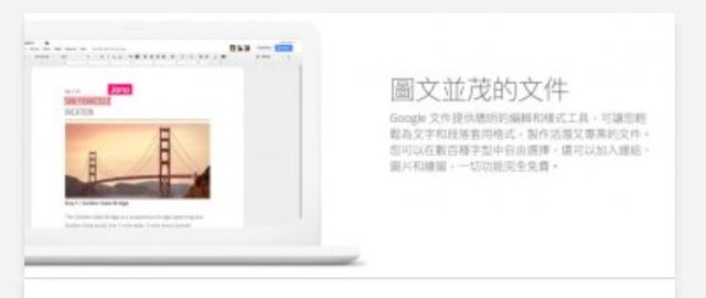 Wordpress提昇速度的秘訣,馬上讓Google Pagespeed Insights從58分到88分 11
