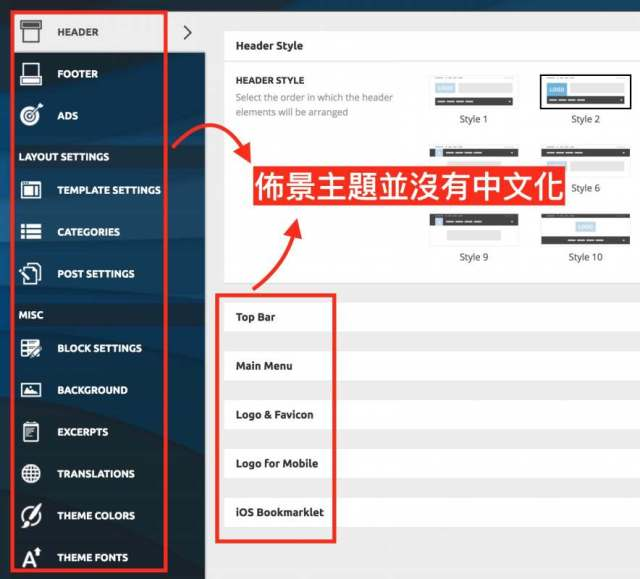 Theme Support Chinese