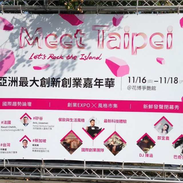 MeetTaipei DM