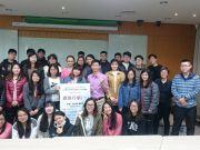 朝陽科大-財金系-林鳴琴老師、同學們和傑克老師