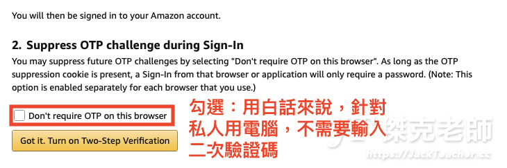 amazon shopping security 17