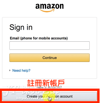 美國amazon建立新帳號