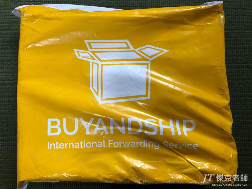 Buyandship包裹
