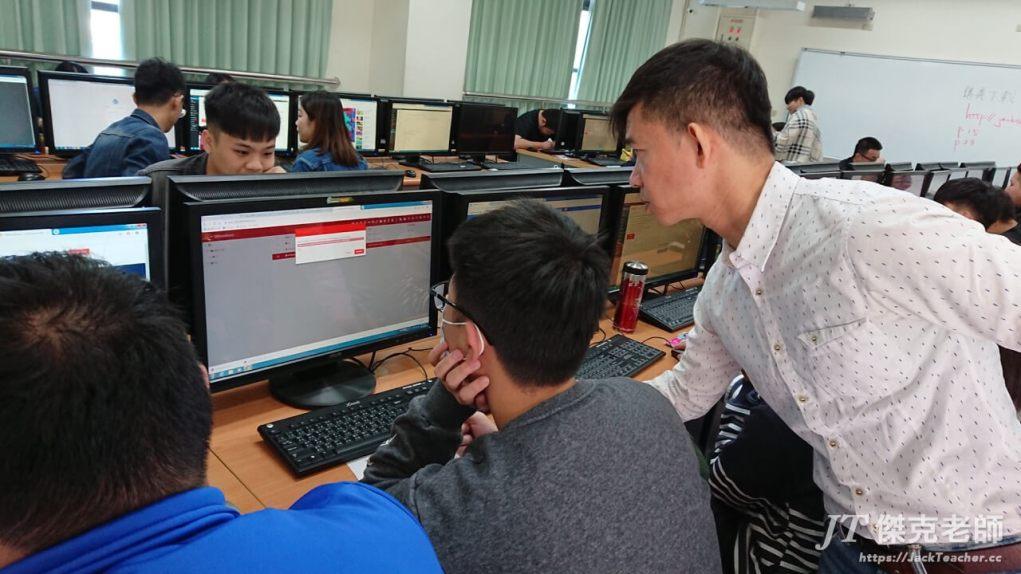 數位人文創新課程典藏計劃