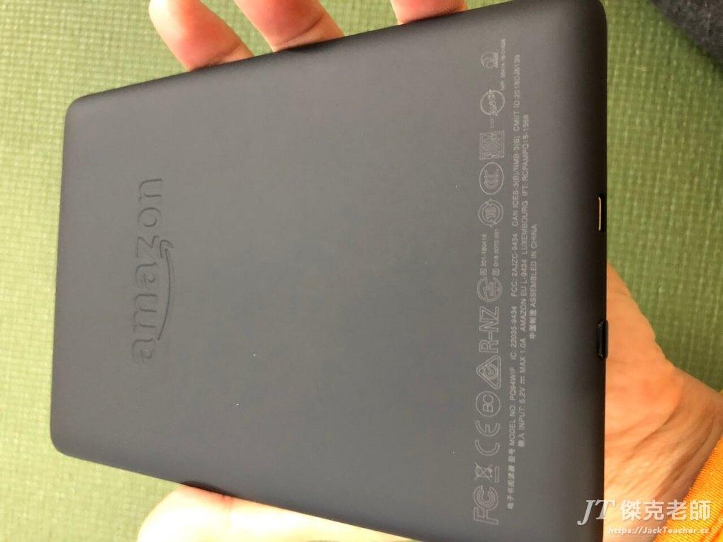 amazon allnew kindle paperwhite 10代32G無廣告版,大陸製