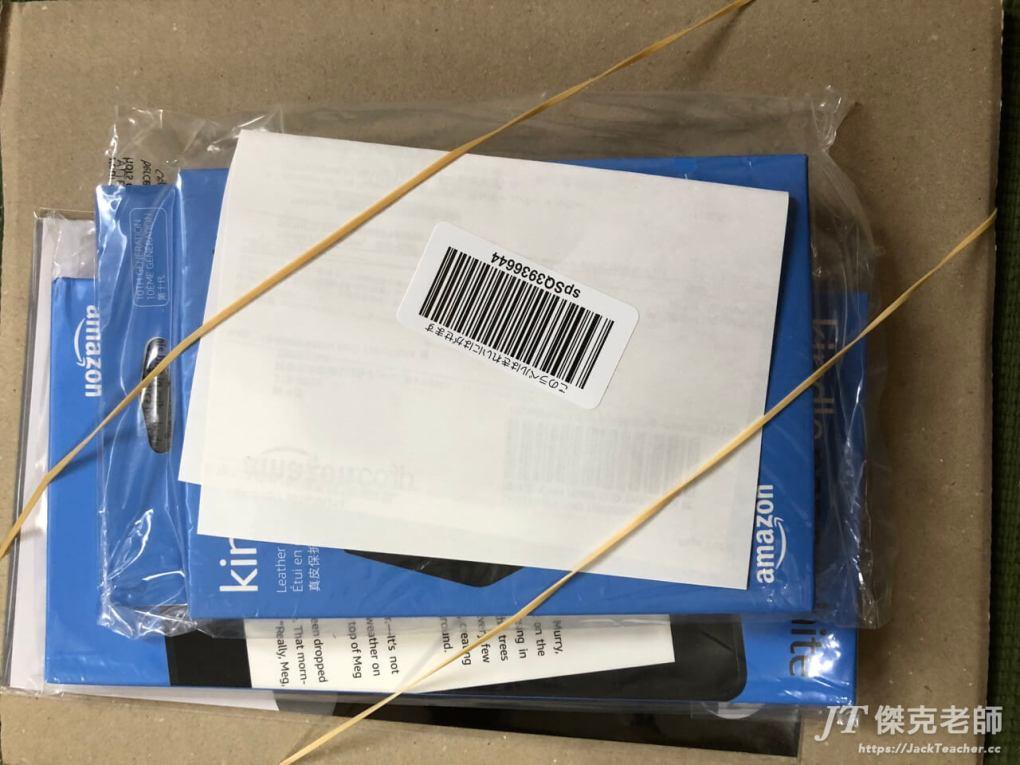amazon allnew kindle paperwhite 10代32G無廣告版+原厰皮套+保護貼