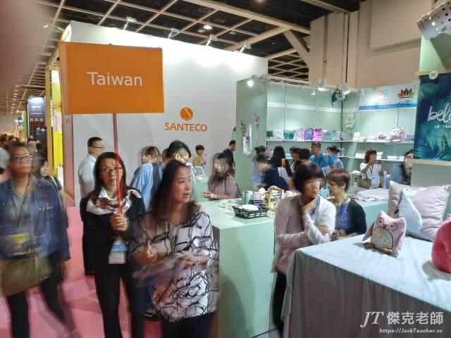 台灣專屬導覽與講解服務