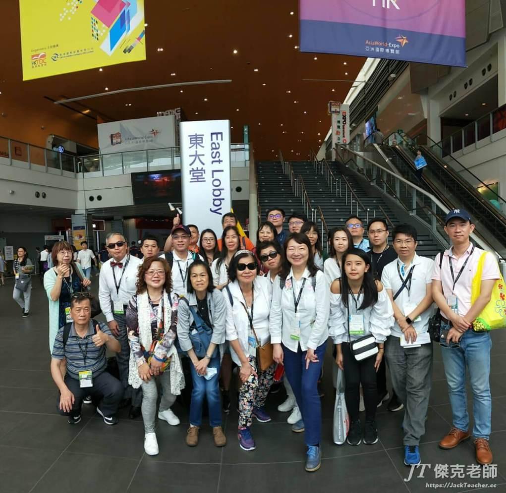 亞洲國際博覽館-香港印刷及包裝展