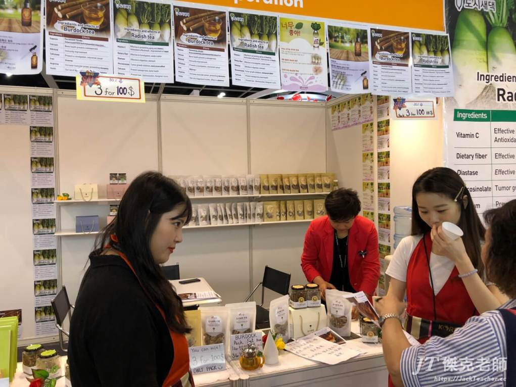 hk food expo day2 108