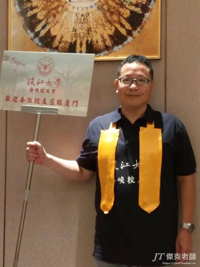 tku alumni association 625