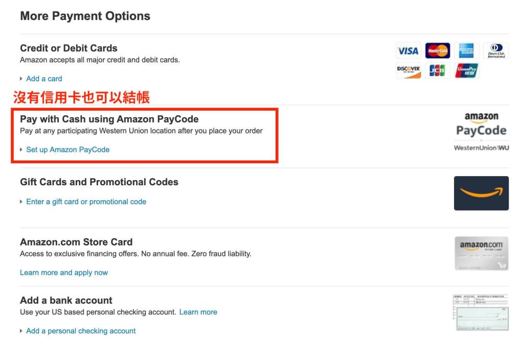 amazon paycode 1