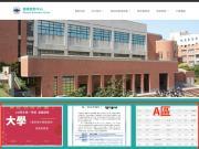 學術網站RWD網頁設計與製作-以Drupal平台為案例,客製化動態網頁設計