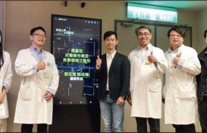 20201024-臨床藥學會-長庚醫院