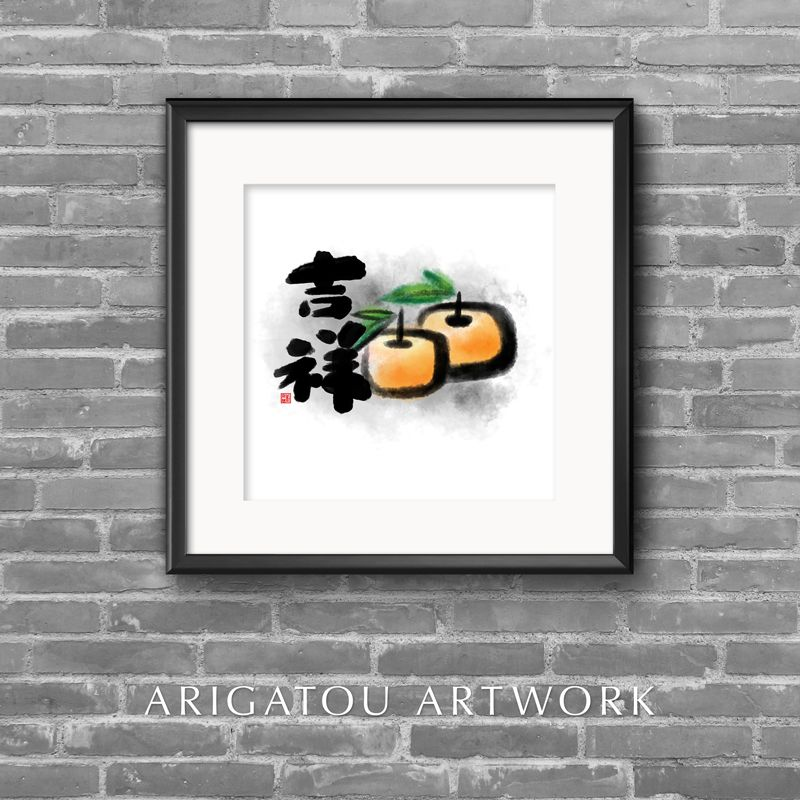 Chinese Watercolor Painting 吉祥