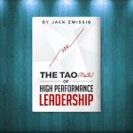 The Tao of HPL 3D Cover