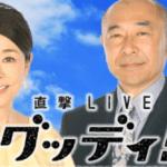 安藤優子のひどい熱中症のレポーターへ対応?!批判動画も紹介!!